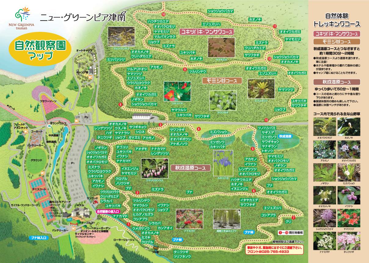 kansatsuen-map
