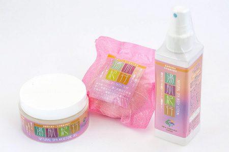 湯肌紀行セット(ジェル&化粧水&洗顔石鹸)