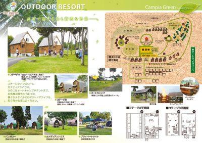 camp_nakaのサムネイル