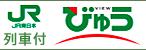 jr_link