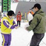 スキースクール閉校式 (修了証授与)