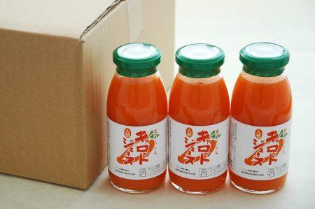 キャロットジュース200ml(20本入)