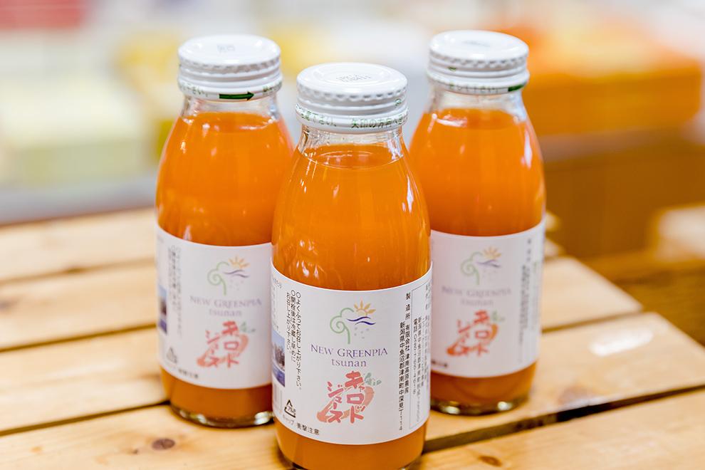 juice-carrot200