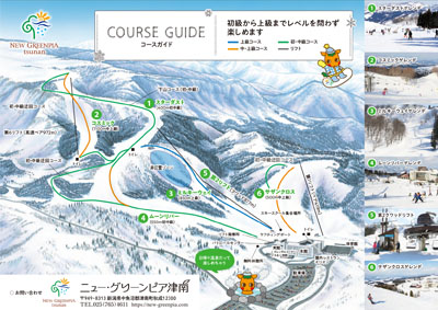 courseguide2020-21のサムネイル